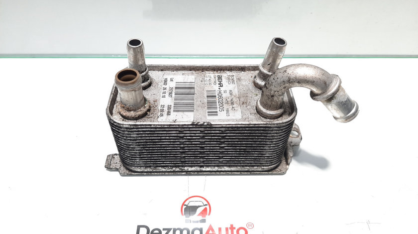 Radiator ulei cutie automata, Ford Mondeo 4 Turnier [Fabr 2007-2015] 2.0 tdci, QXBB, 6G91-7A095-AD (id:444496)