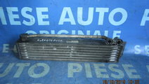 Radiator ulei motor Renault Laguna 2.2dt 1999