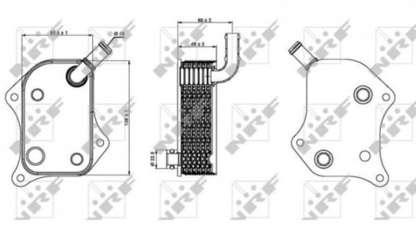 Radiator ulei, ulei motor Audi A4 CABRIOLET (2002-2009) [8H7,B6,8HE,B7] #3 06B117021