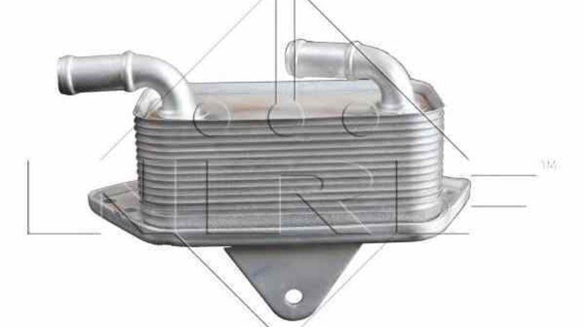Radiator ulei, ulei motor AUDI A8 (4H_) NRF 31205