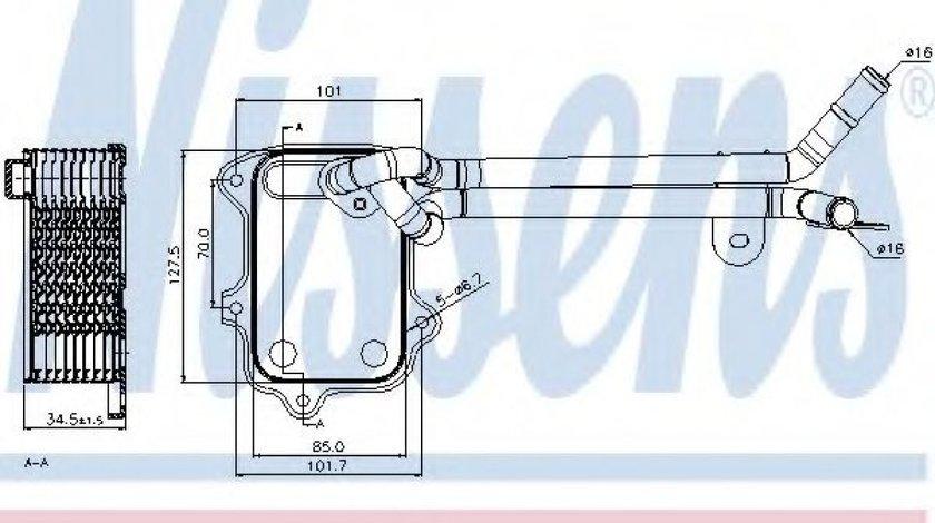 Radiator ulei, ulei motor SKODA FABIA II Combi (2007 - 2014) NISSENS 90679 - produs NOU