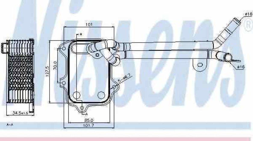 Radiator ulei ulei motor SKODA SUPERB combi 3T5 Producator NISSENS 90679