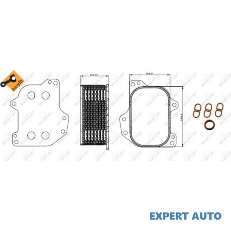 Radiator ulei, ulei motor Volkswagen Beetle (2011->)[5C1,5C2] #2 03N117021