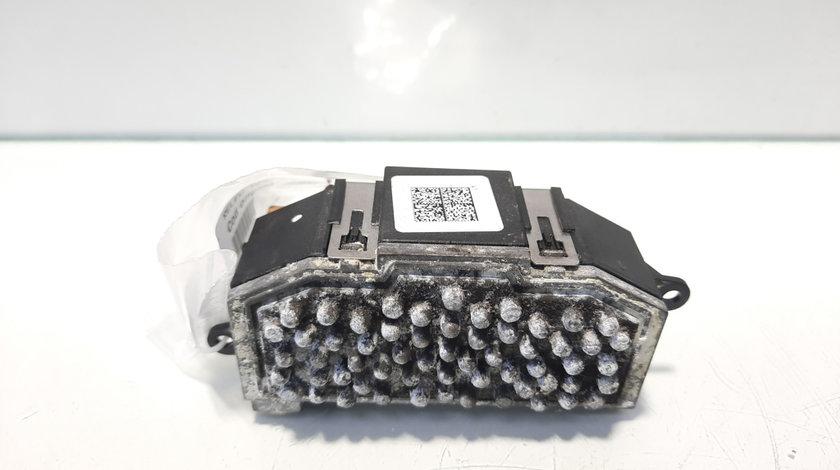 Releu ventilator bord, cod 8K0280521B, Audi A4 (8K2, B8) 2.0 tdi, CAG (id:459896)