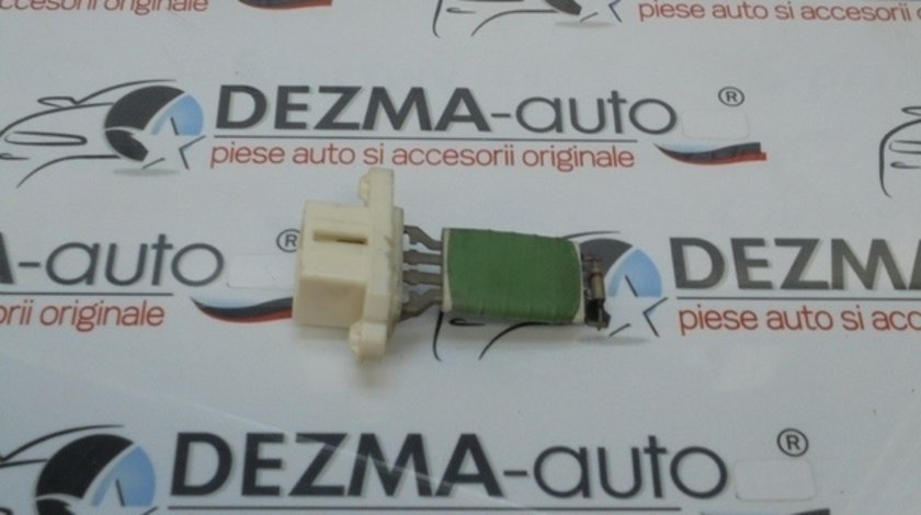 Releu ventilator bord, Ford Fiesta 5 (id:216875)