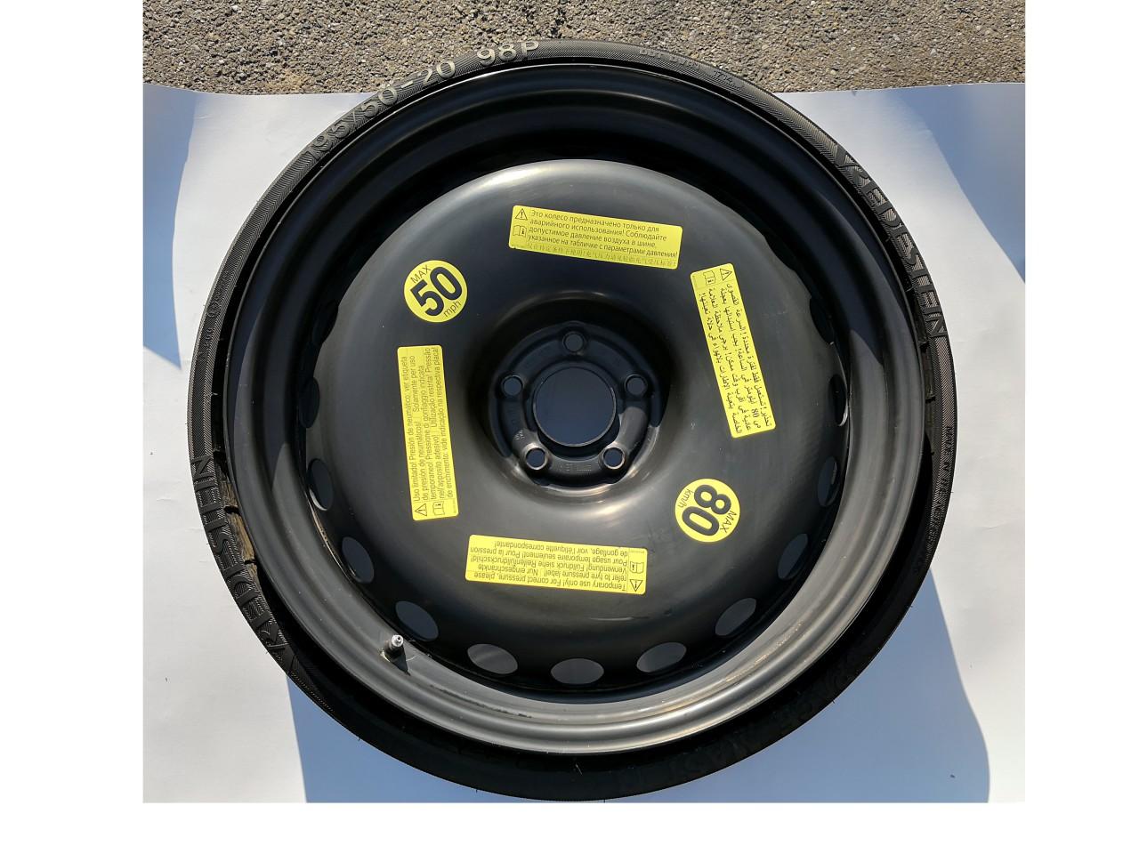 "Roata Rezerva Slim 20"" Audi A6,A7,Q5,Q7,Q8,etc 5x112"