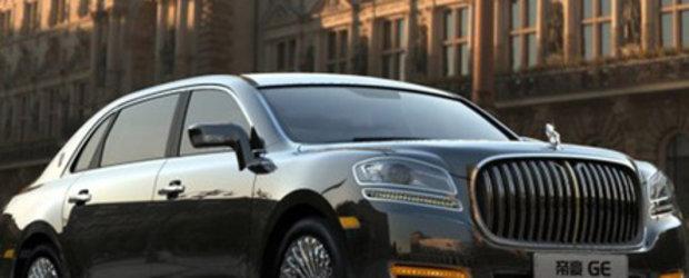 Rolls Royce-ul chinezesc revineee!