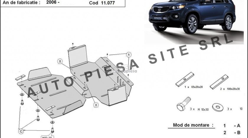 Scut metalic motor + radiator Kia Sorento fabricata incepand cu 2006 APS-11,077 piesa NOUA