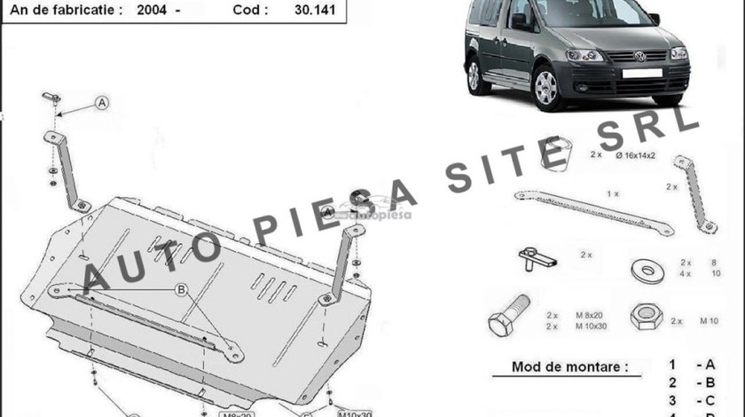Scut metalic motor VW Caddy 3 III fabricat incepand cu 2004 APS-30,141 - produs NOU