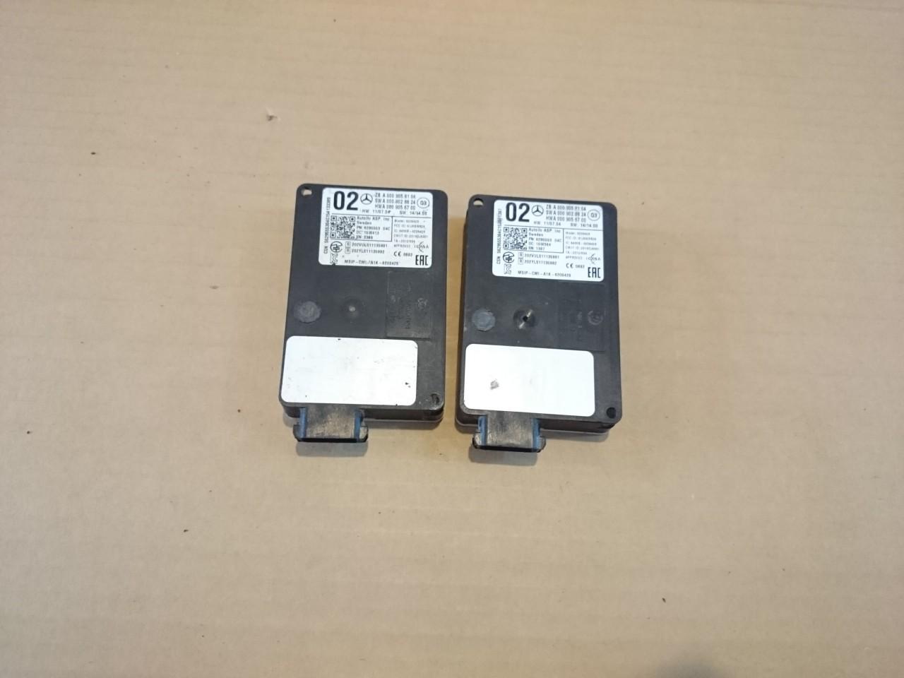 Senzor radar distronic Mercedes W166, X253, W205, GLC, X253, C253 cod A0009058702 / A0009028824