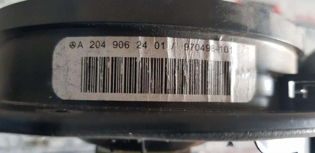 Set 2 boxe Mercedes-Benz GLE SUV (W166) cod piesa : A2049062401