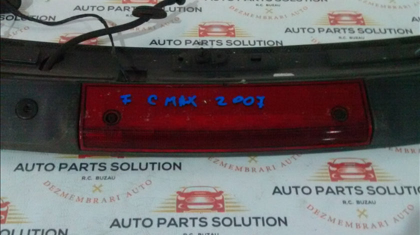 Stop haion FORD FOCUS C MAX 2005-2008