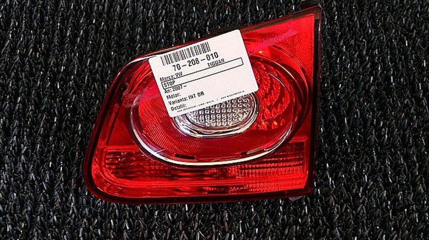 STOP INTERIOR VW TIGUAN TIGUAN - (2007 2010)
