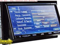 SUBWOOFER GTO 1024 BP D , STATIE GTO 75 4
