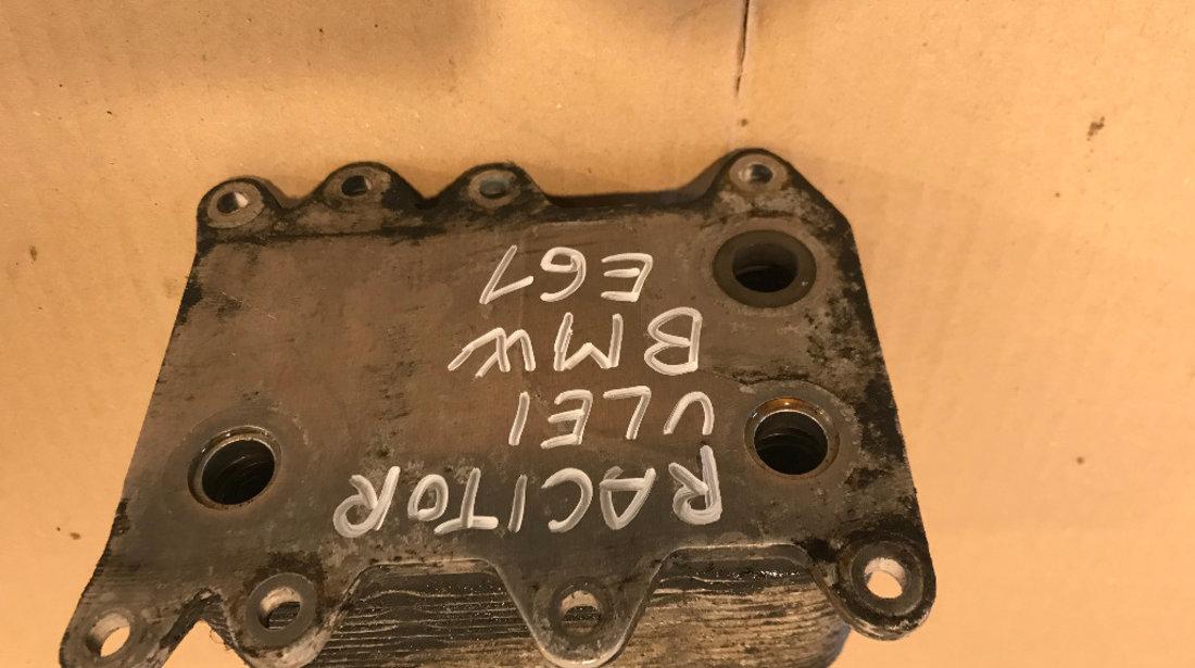 Termoflot racire ulei cutie viteze automata bmw seria 5 e60 e61 2003 - 2010 cod: 235411908