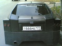 Click image for larger version  Name:opel-vectra-tuning-ghicitoare-002.jpg Views:60 Size:37.0 KB ID:2232464