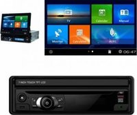 Click image for larger version  Name:multimedia-player-auto-pni-u8008-7-inch-4x65w.jpg Views:52 Size:12.9 KB ID:3165068