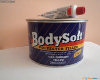 Click image for larger version  Name:chit-body-soft-1kg-1297a15513de82f11f-650-500-1-95-1.jpg Views:31 Size:47.7 KB ID:2791183