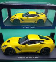 Click image for larger version  Name:corvette-c7_01.jpg Views:14 Size:359.1 KB ID:3186148