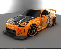 Click image for larger version  Name:350zfront.jpg Views:200 Size:536.5 KB ID:613934