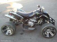 Click image for larger version  Name:3873778_3_644x461_atv-250cm3-motociclete-scutere-atv.jpg Views:219 Size:109.4 KB ID:2761149