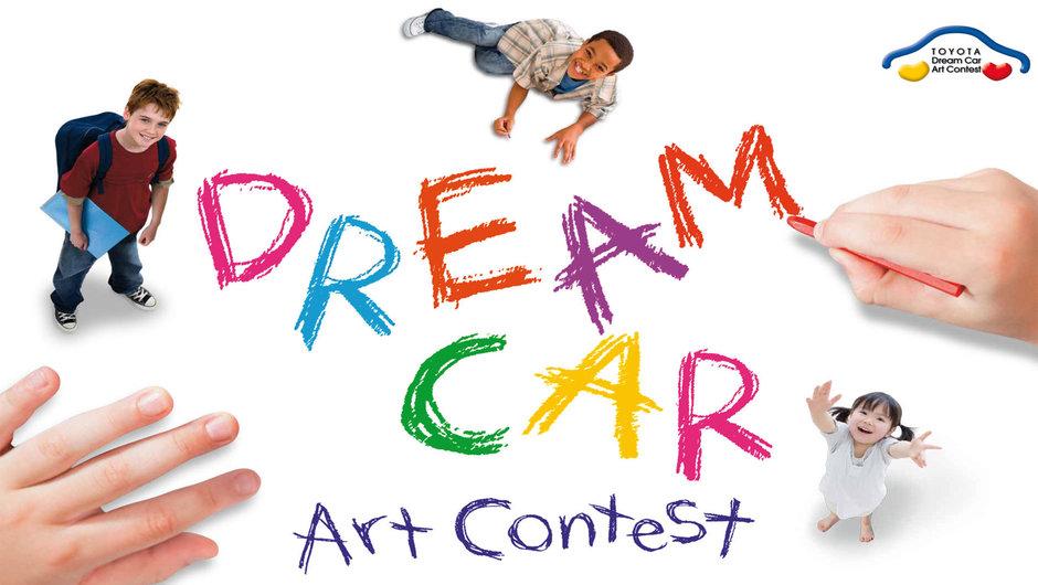 Toyota Dream Car Art Contest are un castigator din Romania