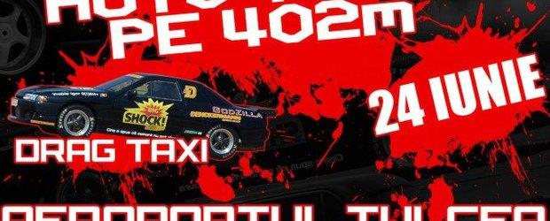 Tulcea Drag Auto & Motto - Etapa nr. 3, 24 Iunie 2012
