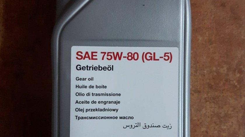 Ulei cutie viteze manuala FEBI 40580 GL-5 75W80 galben - 1 L