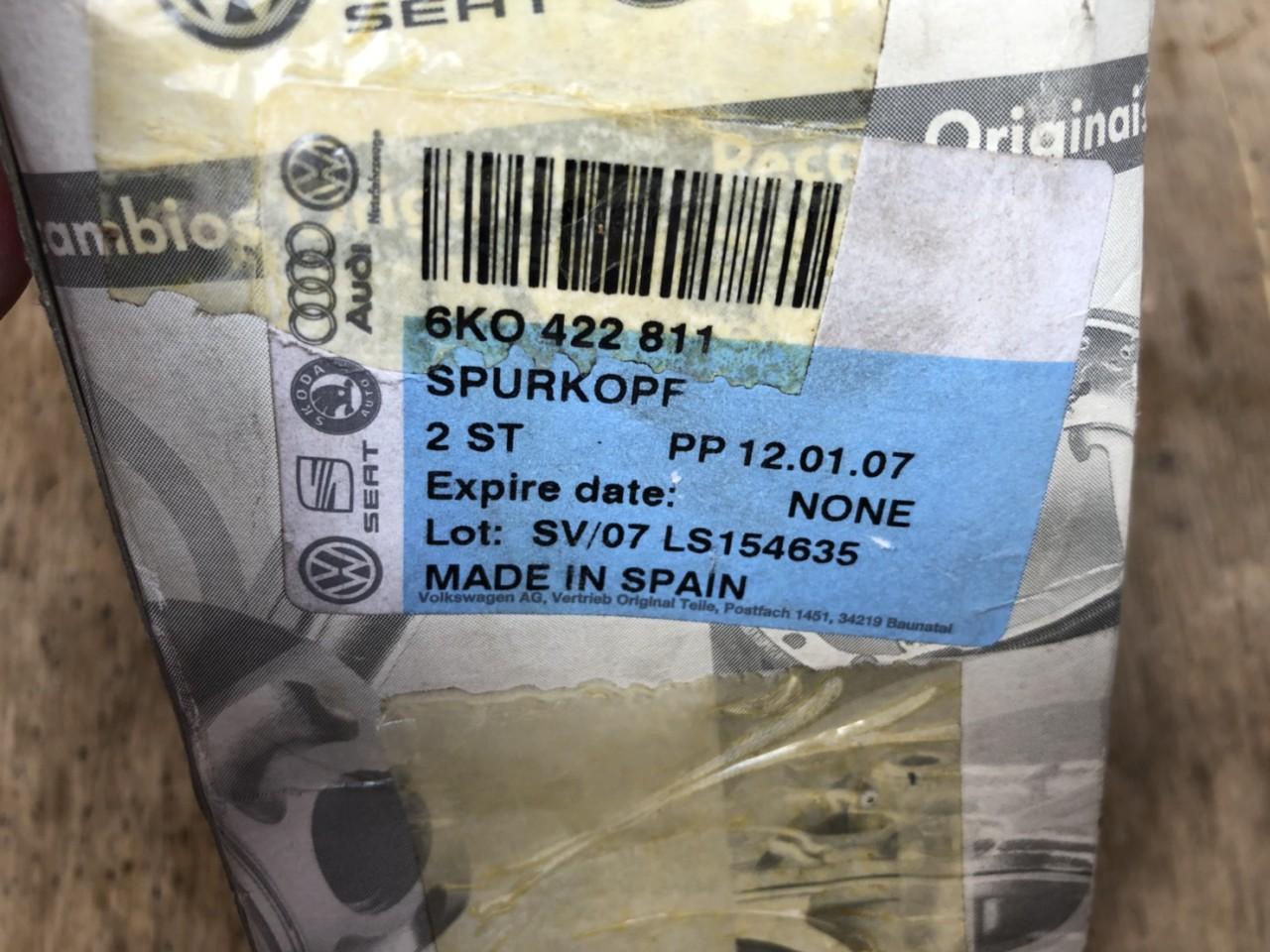 Vand cap de bara nou original VW Seat 8k0422811