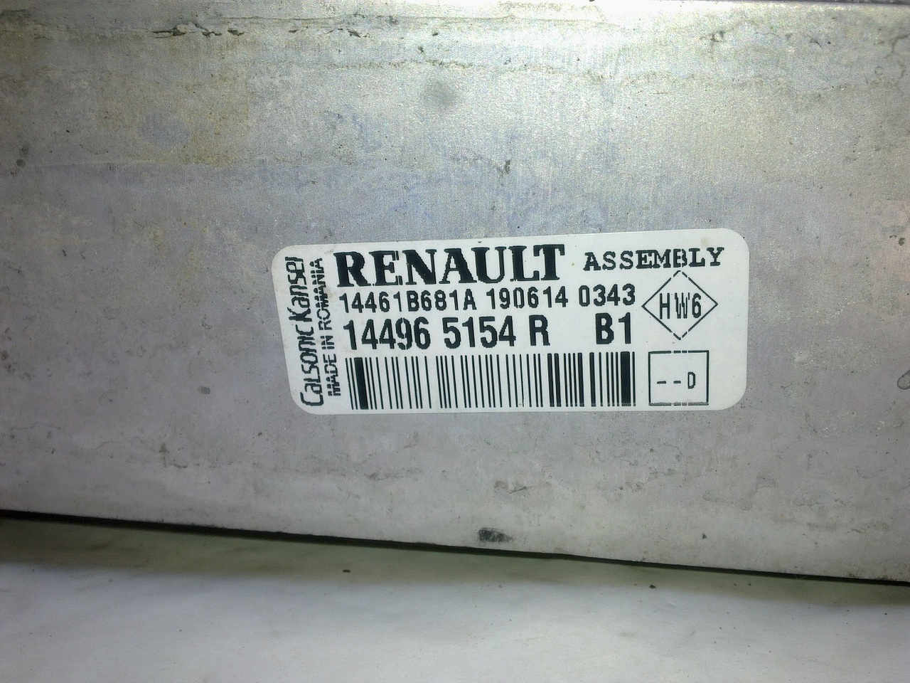 Vand intercooler Dacia Logan 2014 Renault Clio 4