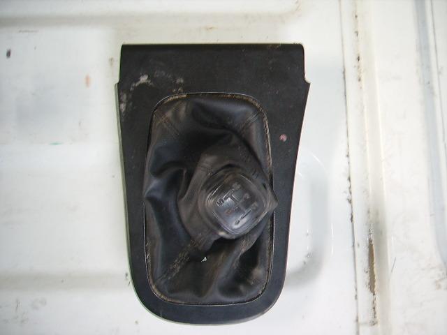 Vand manson schimbator Rover 400