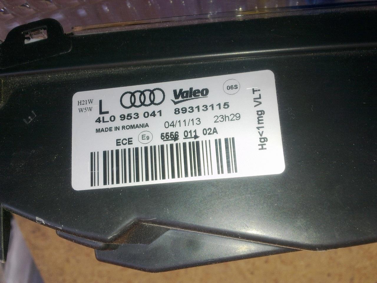 Vand semnal stanga Audi Q7