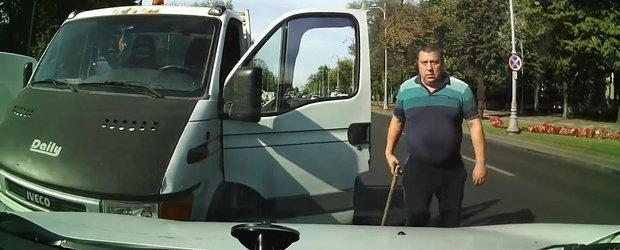 "VIDEO: Dragi politisti din Romania: aruncati-i de urgenta la gunoi pe acesti ""colegi"""