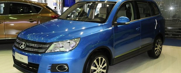 Volkswagen Tiguan Made in China - Yema T-SUV