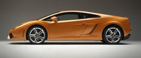 Vrei un Lamborghini sau Maserati ieftin? ANAF scoate la vanzare masinile infractorilor