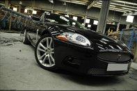 Wallpapers: Jaguar XKR