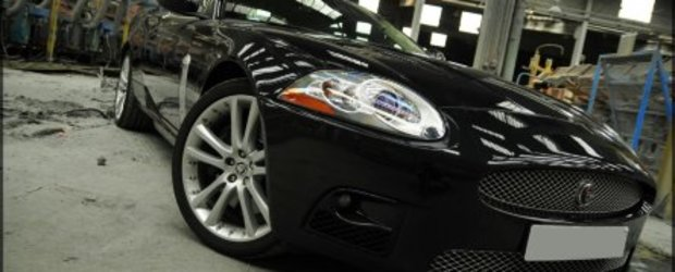 Wallpapers: Jaguar XKR