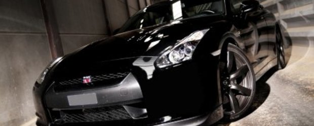 Wallpapers: Nissan GT-R
